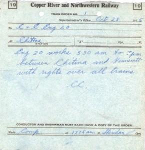 crnw-trainorder